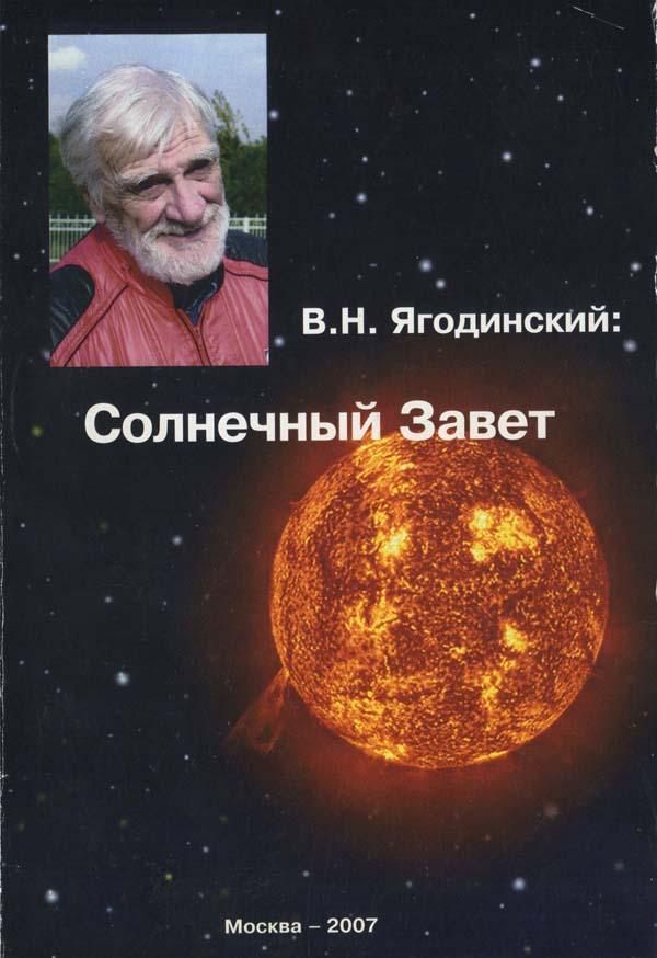 Чижевский скачать книги